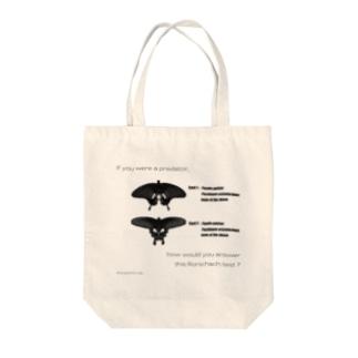 Rorschach test for predators (白) Tote bags
