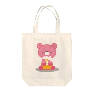 ビールベア(おすわり) Tote bags