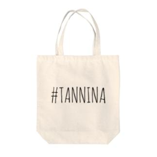 #TANNINA トートバッグ