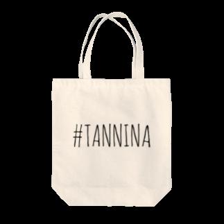 Tanninaの#TANNINAトートバッグ