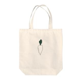 だいこん Tote Bag