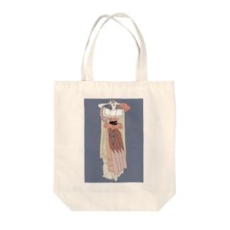 maria2 Tote bags