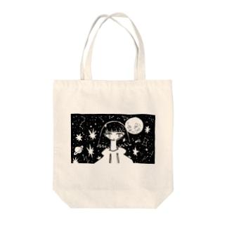 ✴︎✴︎✴︎ Tote bags