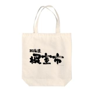 北海道 根室市 Tote bags