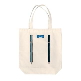 サスペンダーブルー Tote bags