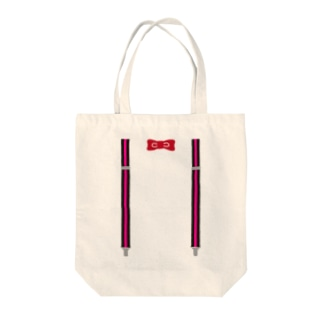 サスペンダーピンク Tote bags