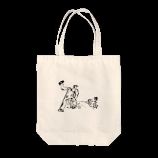 變電社の【変電社】プロレタリア漫画カット集「労働者」 Tote bags