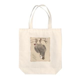 ヨウム Tote bags