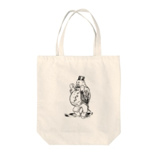 【変電社】プロレタリア漫画カット集「ブルジョア」 トートバッグ