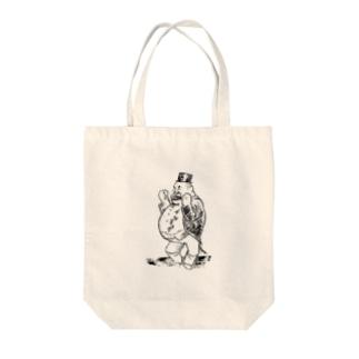 【変電社】プロレタリア漫画カット集「ブルジョア」 Tote bags