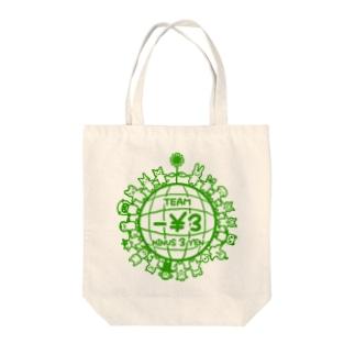 マイナス3円 Tote bags