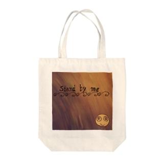 shirotaro-スタンドバイミー- Tote bags