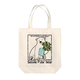 Simple Polar Bear Tote bags