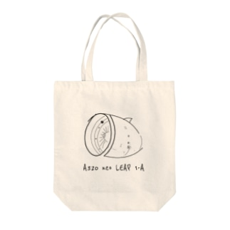 A320 neo engin Tote bags