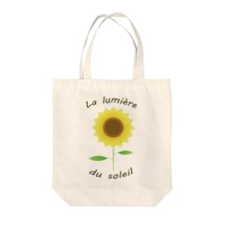 太陽の輝き Tote bags