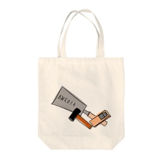 大工道具 Tote bags