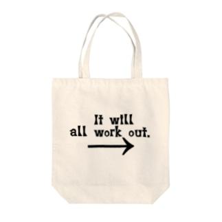 全て何とかなるさっ!!メッセーージTシャツ! Tote bags