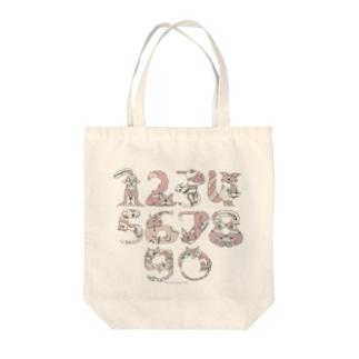 数字/ねこ Tote bags
