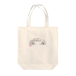 医療獣戯画9 Tote bags