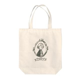 モーツァルト Tote bags