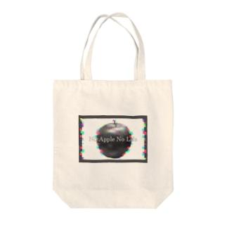 No Apple No Life. Tote Bag