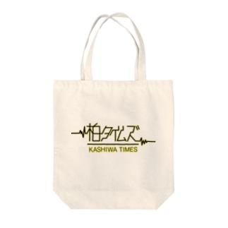 柏タイムズ ロゴ Tote bags