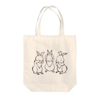 三兎 黒線 Tote bags