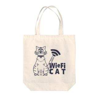 WieFi CAT(ウィーフィーキャット)  Tote bags