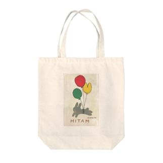 ヒタムと風船 No.2 Tote bags