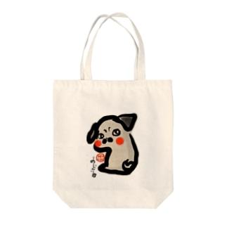 お茶目 Tote bags