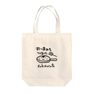 おつまみつくること Tote Bag