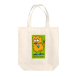 ヨダレどり Tote bags