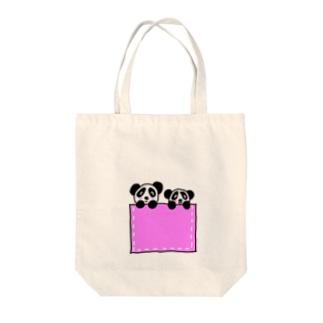 仲良し親子シリーズ(パンダさん) Tote bags