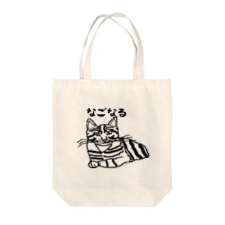 なごなる Tote bags