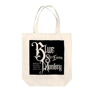 KIN251青い自己存在の猿 Tote Bag
