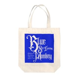 KIN251青い自己存在の猿 Tote bags