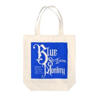 マヤ暦★銀河の署名★オンラインショップのKIN251青い自己存在の猿 Tote bags
