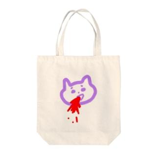 吐血の凄いネコ Tote bags