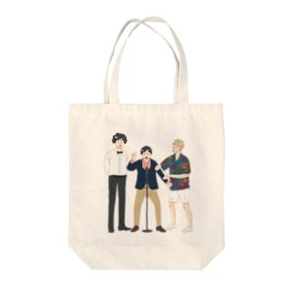 オレマカイラスト(カラー) Tote Bag