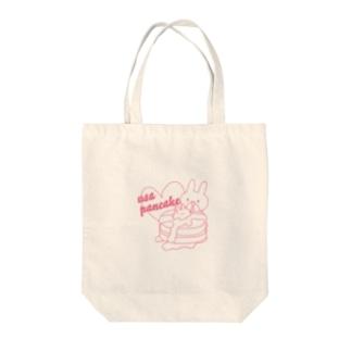 うさパンケーキ Tote bags