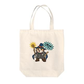 うきうき魔法使い Tote bags
