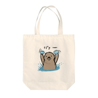 ラッコ登場 Tote bags