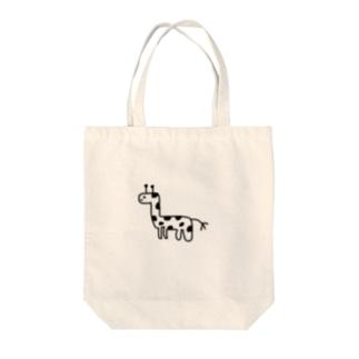 動物と愉快な人々たちのキリンチャレンジ Tote Bag
