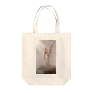 ルイス・リカルド・ファレロ 《人間の魂、より良い世界を目指して》 Tote Bag