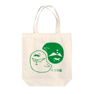 ヨウコ2 Tote bags