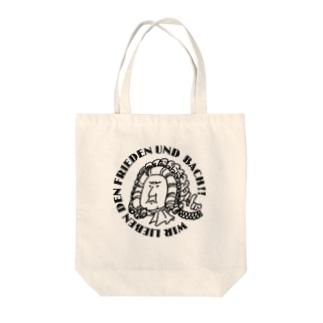 我々は平和とバッハを愛す!type_A Tote bags