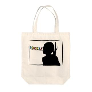 マイトガイのLUCKY(バック) Tote Bag