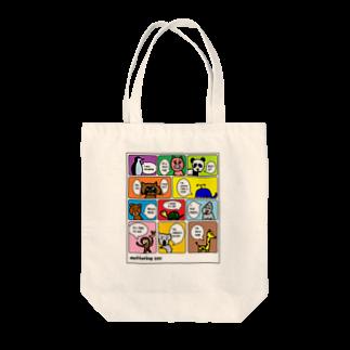 decoppaのつぶやく動物園 Tote bags