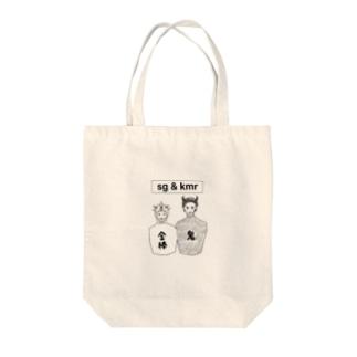 鬼と金棒 Tote bags