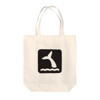 Whale Tote bags